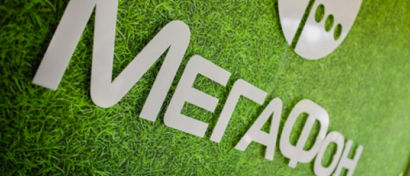 «Мегафон» потерял 3,4 миллиарда из-за тарифа «Билайна»