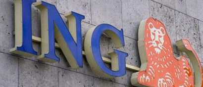 Банк ING обыскали из-за коррупционных связей с «Билайном»