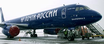 Зачем «Почта России» купила самолеты? Разбирается Генпрокуратура