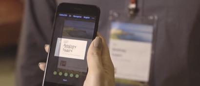 В России впервые создали мобильное ПО для распознавания текста с любой поверхности. Видео