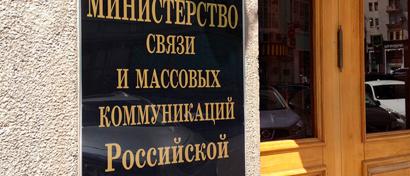 Россиян заставят докладывать властям обо всех, кто мог бы взять их смартфон