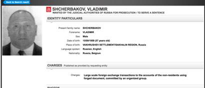 «Главный бенефициар» российской реформы кассовых аппаратов объявлен во всемирный розыск