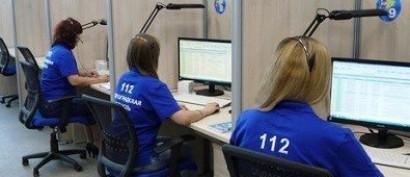 «Энвижн» отбирает у «Ростелекома» долги за проект «112»