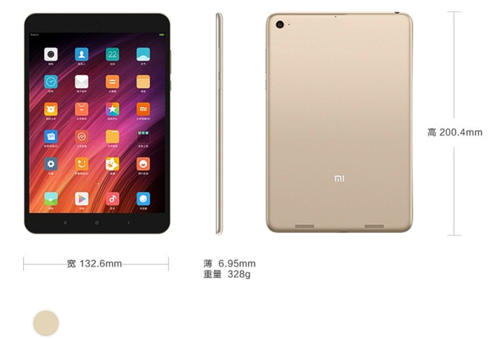 Xiaomi выпустила планшет MiPad 3