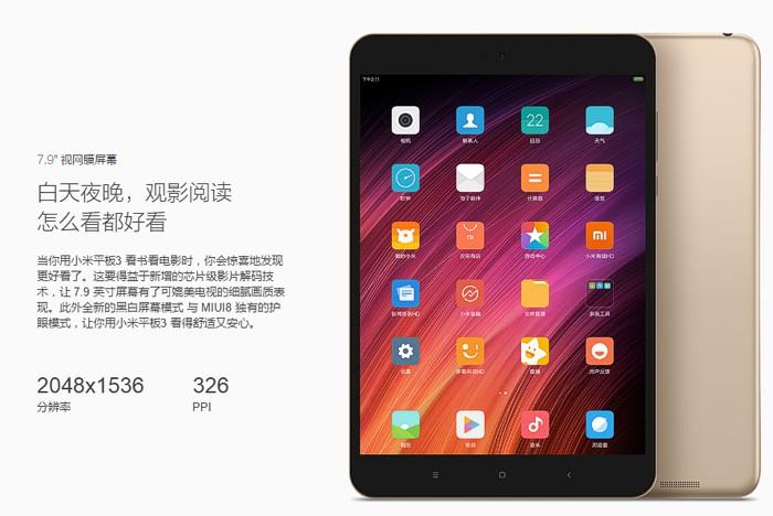 Xiaomi представила планшет MiPad 3