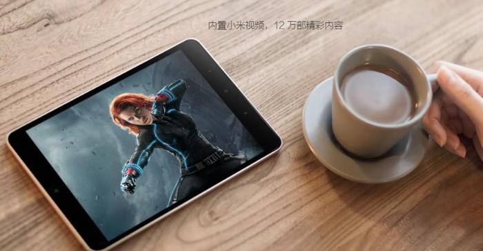 Представлен планшет Xiaomi MiPad 3