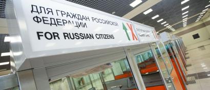 Запрет на выезд из России будут снимать на границе за 44 минуты. Тайминг взаимодействия ИТ-систем