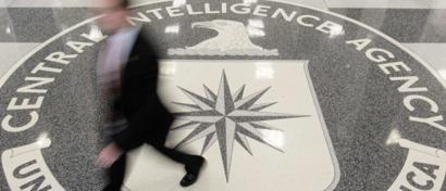 ЦРУ украло троян у «русских хакеров»