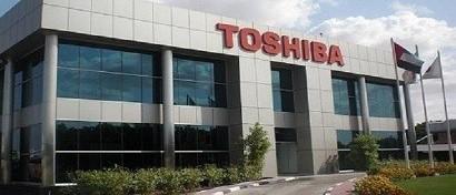 Toshiba продает свой легендарный ТВ-бизнес