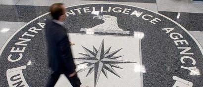 Symantec: Хакерские атаки по всему миру организовало ЦРУ