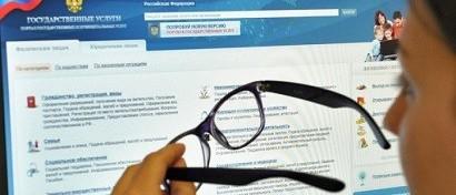 CNews приглашает на круглый стол «Сфера электронных услуг России. Пути развития и угрозы»