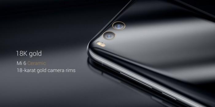 Xiaomi Mi6 представлен официально