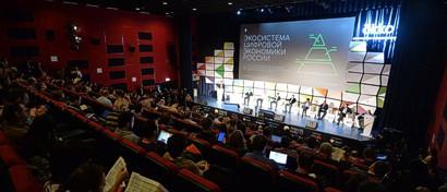 Бизнес в Рунете за 2016 г. составил 1500 млрд рублей