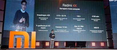 Xiaomi привезла в Россию три новых смартфона: дешевый, флагман и гигант