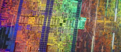 Впервые рассекречены характеристики новых топовых процессоров Intel Core i9