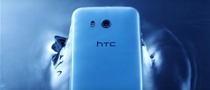 HTC выпустила первый в мире смартфон, управляемый сжатием. Видео