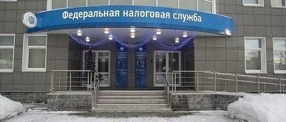 Федеральной налоговой службе поставят «русский Hadoop» для работы с большими данными