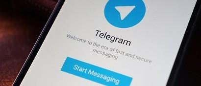 Telegram запустил онлайн-платежи