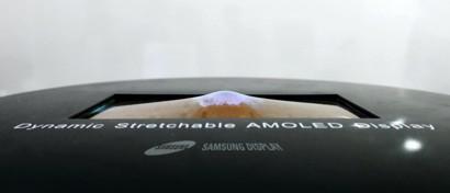 Samsung создала «резиновый» дисплей