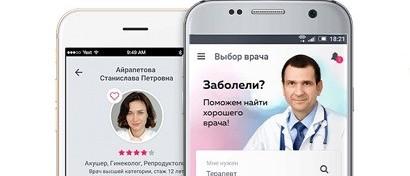 Сбербанк купил огромный медицинский ИТ-проект