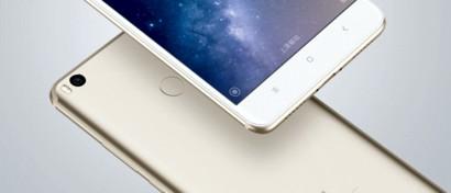 Xiaomi выпустила гигантский смартфон Mi Max 2 с мощной батареей