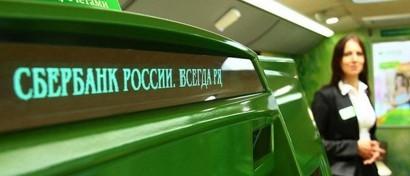 В России коллапс расчетов по банковским картам. Пострадали клиенты Сбербанка и других крупнейших банков