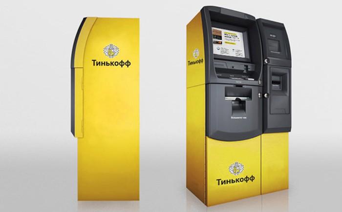 Тинькофф-банк создал свою систему банкоматов
