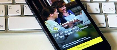 Тинькофф банк вышел из виртуальности, запустив сеть собственных банкоматов