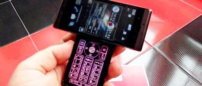 Lenovo нацелилась купить бизнес Fujitsu по выпуску смартфонов