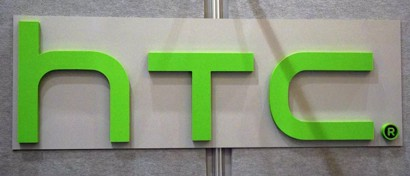 HTC продает единственное прибыльное подразделение, чтобы выжить