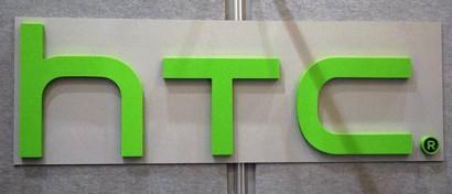 HTC развалилась надвое. Одну половину купил Google