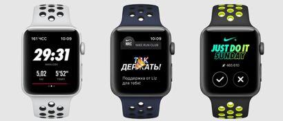Apple Watch в России больше не считаются часами