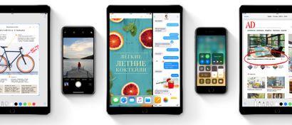 Вышла новая ОС для iPhone и iPad: Новый дизайн, функции и баги