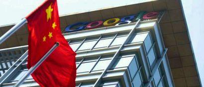 Google займется цензурой интернета в Китае
