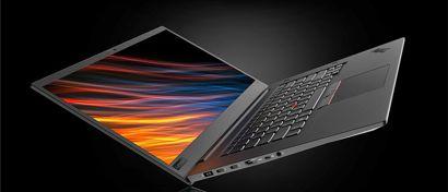 Lenovo выпустила свой «самый тонкий и легкий» профессиональный ноутбук. Фото
