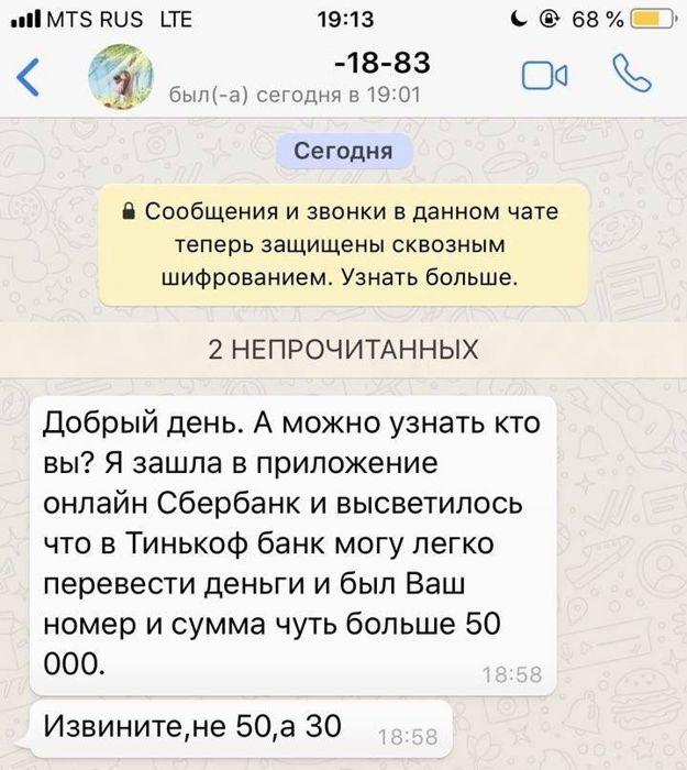 Мэр Батайска ответит на вопросы горожан в социальных сетях