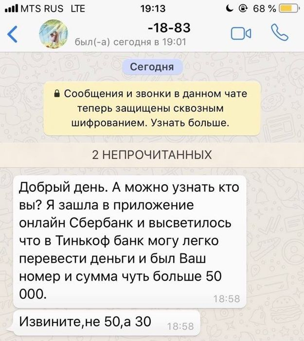 сбербанк телефон онлайн банка
