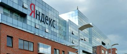 Чистая прибыль «Яндекса» взлетела на 430% до 46 миллиардов