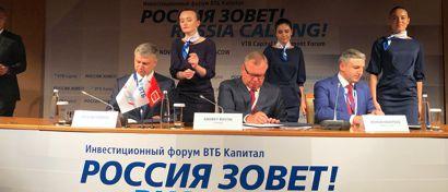 «РЖД», «ТрансТелеКом» и ВТБ разработают Единую транспортную карту