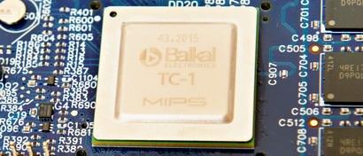 Процессорная архитектура MIPS впервые за 37 лет станет открытой