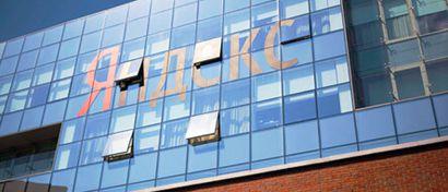«Яндекс» купил землю для новой штаб-квартиры после того, как не смог выкупить старую