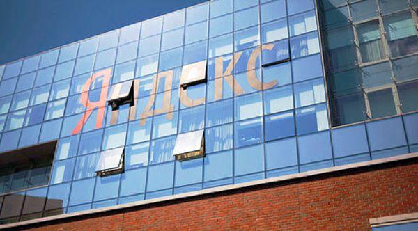 В «Яндекс.Музыку» добавили раздел саудиолекциями иподкастами