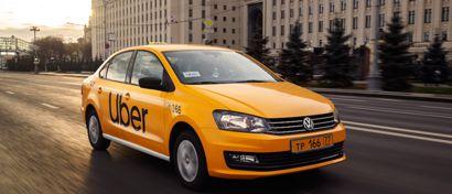 «Яндекс» выпустил приложение Uber Russia. Машины Uber перекрашивают в цвета «Яндекса»