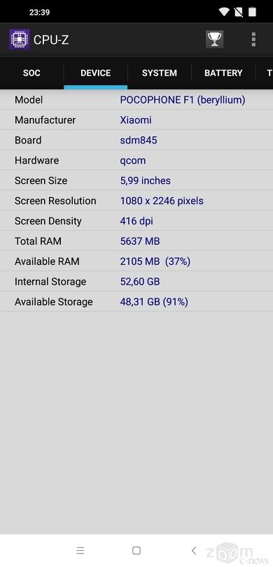 "Обзор Xiaomi Pocophone F1: ""убийца"" флагманов?"