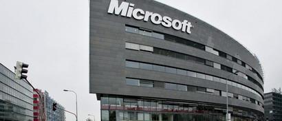 Власти почти объявили Microsoft монополистом в России