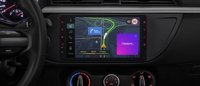 «Яндекс» выпустил автомобильный бортовой компьютер. Цена