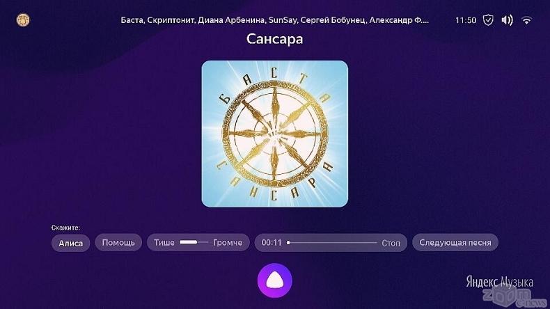 Обзор мультимедиа-платформы Яндекс.Станция: привет, Алиса