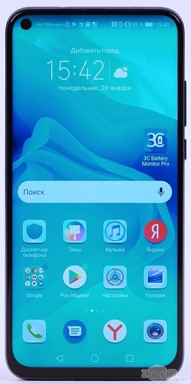 Обзор смартфона Honor View 20