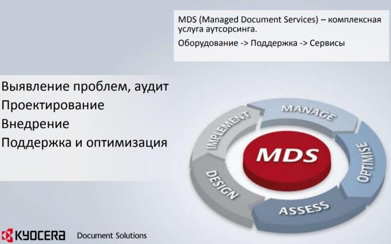 mds_1.jpg