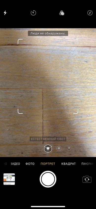 Обзор смартфона Apple iPhone Xr: кнопка, прощай!
